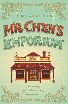 front mr chen web